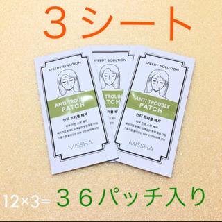 ミシャ(MISSHA)のミシャ ニキビパッチ 3シート 販売中(その他)