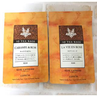ルピシア(LUPICIA)のルピシア ノンカフェイン 2点セット(茶)