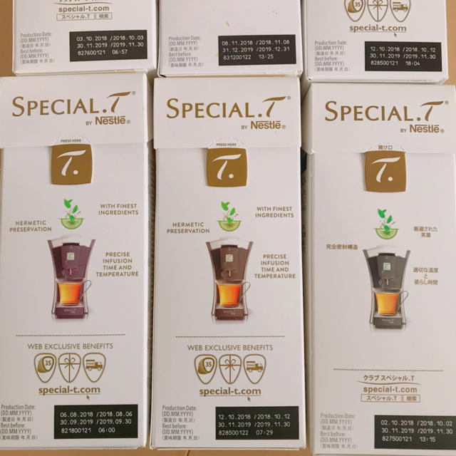 Nestle(ネスレ)のネスレ スペシャルT 6箱セット 食品/飲料/酒の飲料(茶)の商品写真