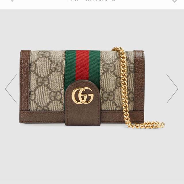 Gucci - GUCCI オフィディア iPhone ケース 7 8の通販