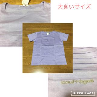 クレージュ(Courreges)のクーポン発行中 タグ付き クレージュ ラッフル Tシャツ(Tシャツ(半袖/袖なし))