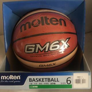 モルテン(molten)のモルテン GM6X 人工皮革バスケットボール 6号サイズ 室内向き(バスケットボール)