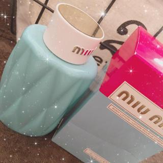 ミュウミュウ(miumiu)のmiumiu ミュウミュウ ボディーローション 正規品(ボディローション/ミルク)