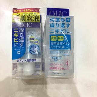 ディーエイチシー(DHC)のDHCアクネコントロールスポッツエッセンス 2個(美容液)