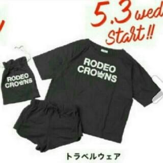 ロデオクラウンズワイドボウル(RODEO CROWNS WIDE BOWL)の👑RCWB👑ノベ♥トラベルウェア♥新品✨(セット/コーデ)