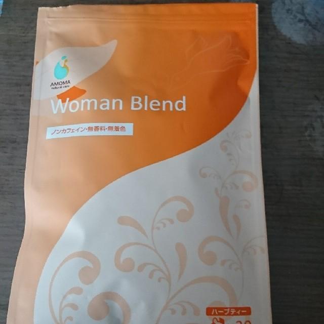 妊活ブレンド Woman Blend 食品/飲料/酒の飲料(茶)の商品写真
