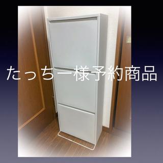 ムジルシリョウヒン(MUJI (無印良品))の無印良品 重ねて増やせるダストボックス 3段セット(ケース/ボックス)