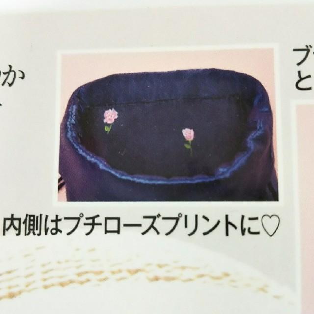 Cocoonist(コクーニスト)の美人百花付録 レディースのファッション小物(ポーチ)の商品写真