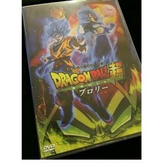ドラゴンボール(ドラゴンボール)のドラゴンボール超 ブロリー DVD(アニメ)