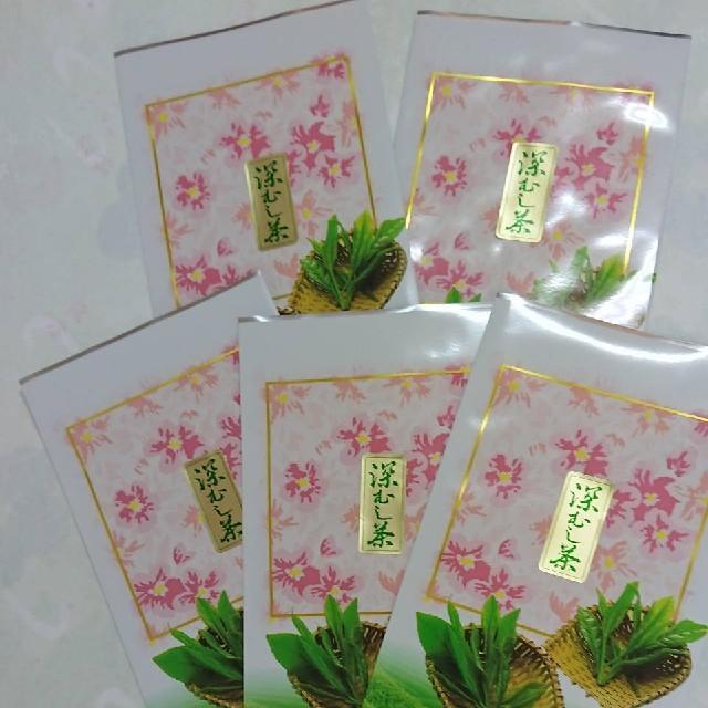 新茶  静岡県産  深むし茶  100g5袋 おとづれ 食品/飲料/酒の飲料(茶)の商品写真