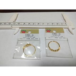 キワセイサクジョ(貴和製作所)のパーツクラブ・デザインリング1200円相当→500円(各種パーツ)