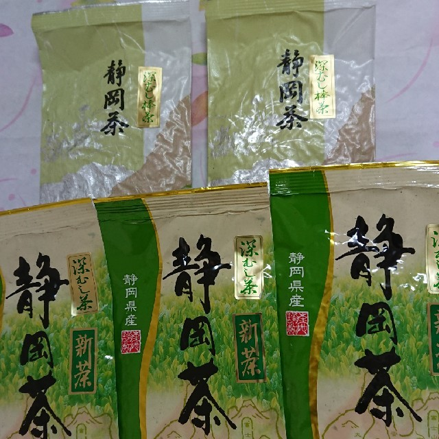 農家さん  まかないのお茶3袋  棒茶2袋 食品/飲料/酒の飲料(茶)の商品写真
