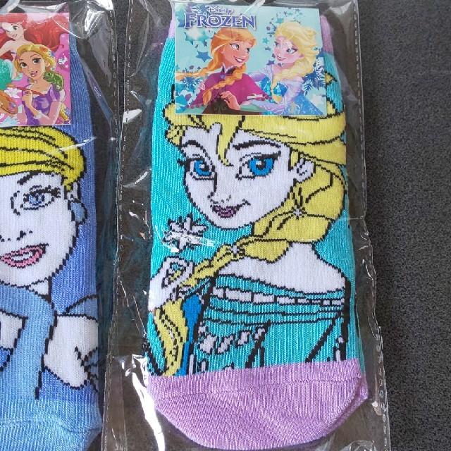 Disney(ディズニー)のディズニーオールスターカラフル靴下 キッズ/ベビー/マタニティのこども用ファッション小物(靴下/タイツ)の商品写真