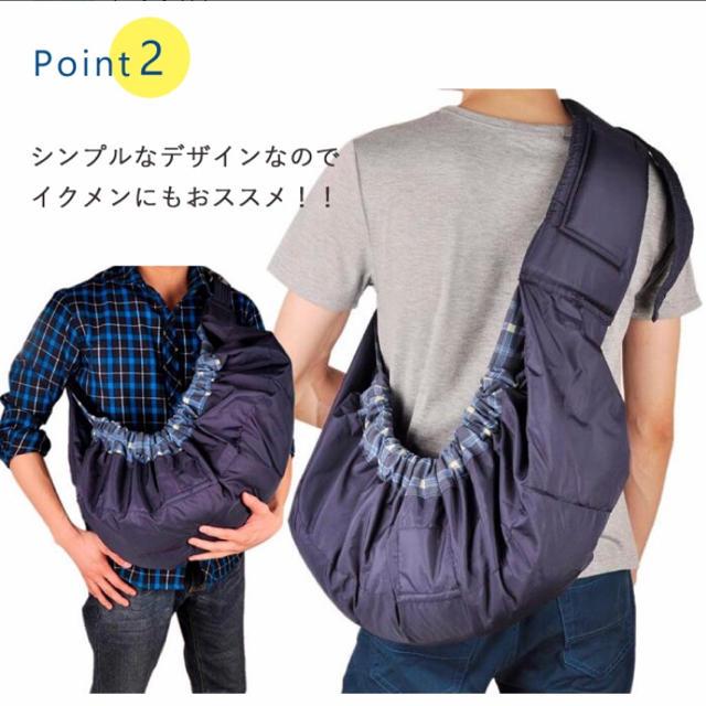 ベビースリング 抱っこ紐 キッズ/ベビー/マタニティの外出/移動用品(抱っこひも/おんぶひも)の商品写真