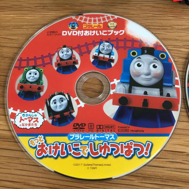 Takara Tomy(タカラトミー)のトーマス トミカ&DVD キッズ/ベビー/マタニティのおもちゃ(電車のおもちゃ/車)の商品写真
