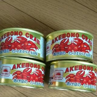 マルハニチロ  カニ缶(缶詰/瓶詰)