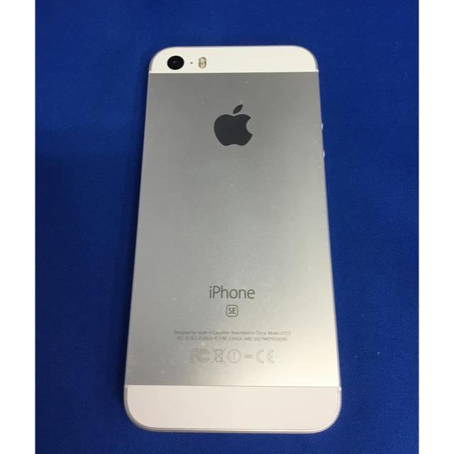 iPhone(アイフォーン)のiPhone SE Silver 16 GB au スマホ/家電/カメラのスマートフォン/携帯電話(スマートフォン本体)の商品写真