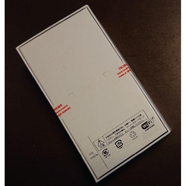 新品未開封 HUAWEI P20 Lite ブルー UQ SIMフリー スマホ/家電/カメラのスマートフォン/携帯電話(スマートフォン本体)の商品写真
