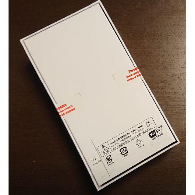 新品未開封 HUAWEI P20 Lite ピンク UQ SIMフリー スマホ/家電/カメラのスマートフォン/携帯電話(スマートフォン本体)の商品写真
