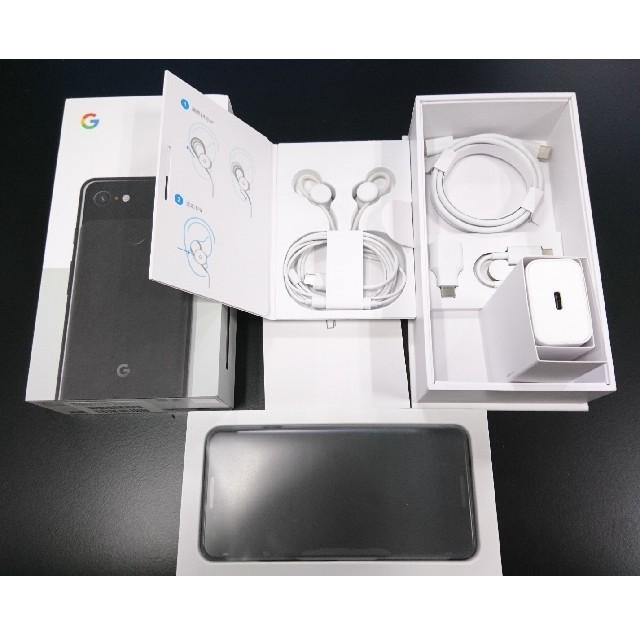 【送料込】Google Pixel 3 G013B SIMフリー ブラック 黒 スマホ/家電/カメラのスマートフォン/携帯電話(スマートフォン本体)の商品写真