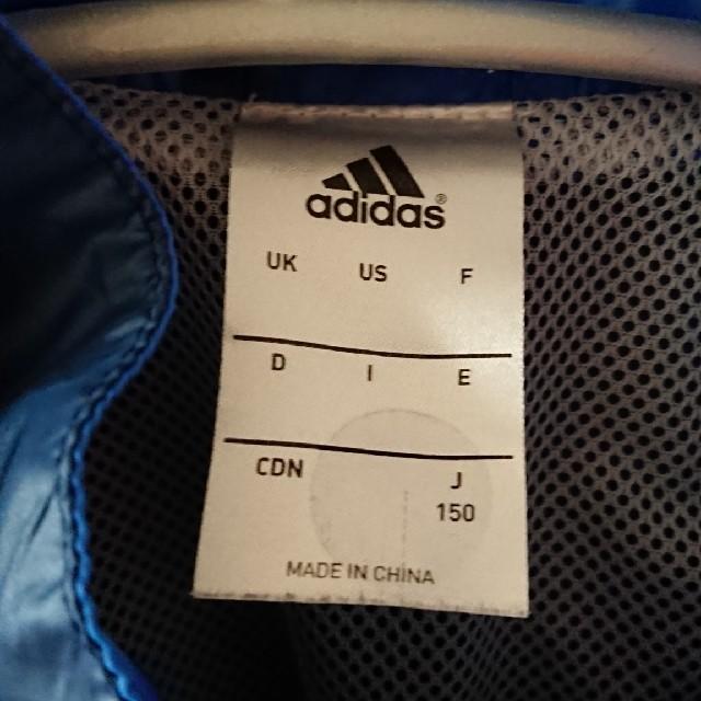 adidas(アディダス)の☆tsuko様専用☆adidas裏メッシュウインドブレーカー ジュニア150 キッズ/ベビー/マタニティのキッズ服 男の子用(90cm~)(ジャケット/上着)の商品写真
