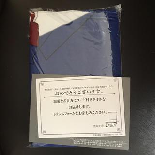 日清食品 - 名探偵コナン  一平ちゃんタオル