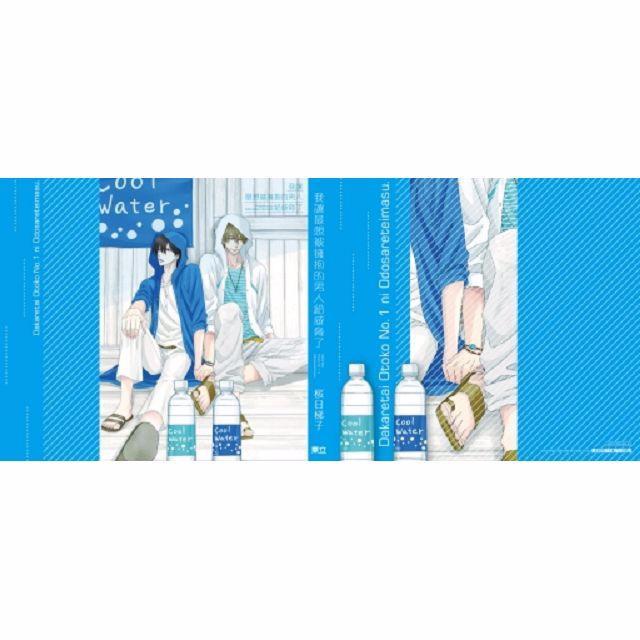 ふうか様・同梱 專用 エンタメ/ホビーの漫画(BL)の商品写真