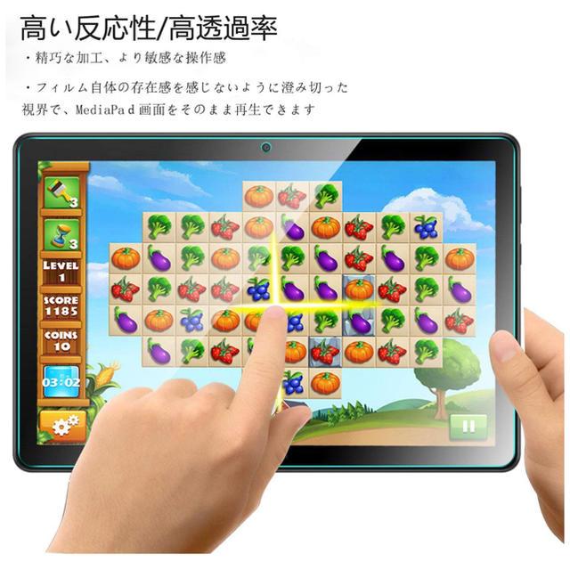 Huawei MediaPad T5/10 ガラスフィルム 強化ガラス 液晶保護 スマホ/家電/カメラのスマホアクセサリー(保護フィルム)の商品写真