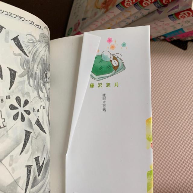 ハツハル 全巻セット エンタメ/ホビーの漫画(少女漫画)の商品写真