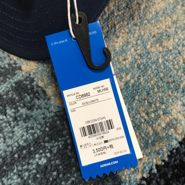 adidas(アディダス)の新品★アディダス★キャップ★54-57 キッズ/ベビー/マタニティのこども用ファッション小物(帽子)の商品写真