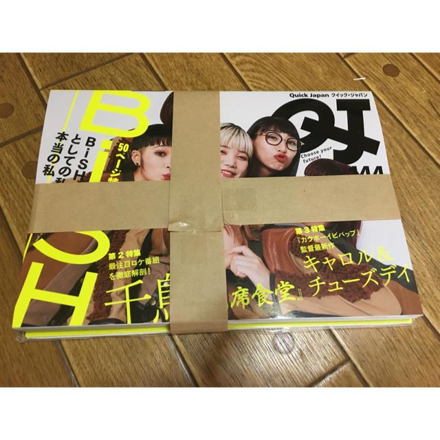 BISH Quick Japan エンタメ/ホビーのタレントグッズ(ミュージシャン)の商品写真