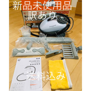 アイリスオーヤマ(アイリスオーヤマ)のアイリスオーヤマ スチームクリーナー STM-410E(その他 )