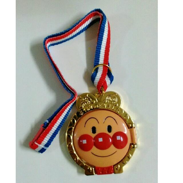 アンパンマン(アンパンマン)のアンパンマン メダル ロケット ケース 金 ごほうび ネック ストラップ エンタメ/ホビーのおもちゃ/ぬいぐるみ(キャラクターグッズ)の商品写真