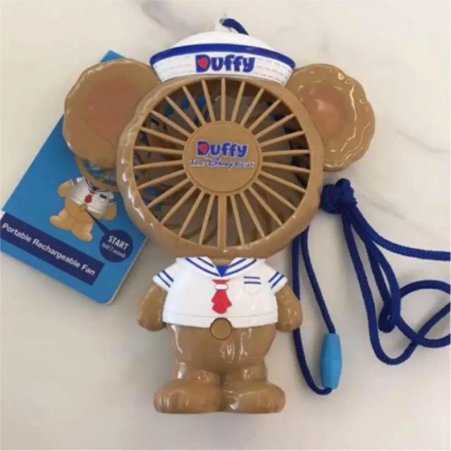 Disney(ディズニー)の香港ディズニー ダッフィー 扇風機 エンタメ/ホビーのおもちゃ/ぬいぐるみ(キャラクターグッズ)の商品写真
