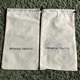 オリエンタルトラフィック(ORiental TRaffic)のORiental TRaffic★シューズ袋 2枚(ショップ袋)