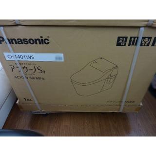 Panasonic - 新品未使用 パナソニック アラウーノS2 配管セット