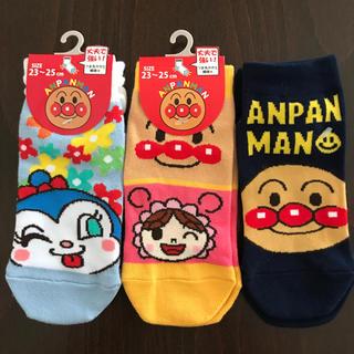 アンパンマン(アンパンマン)の【新品】アンパンマン♡靴下♡3足セット(ソックス)