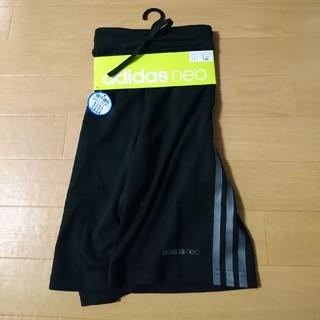 アディダス(adidas)の新品未使用☆adidasハーフ丈ステテコ150(パンツ/スパッツ)