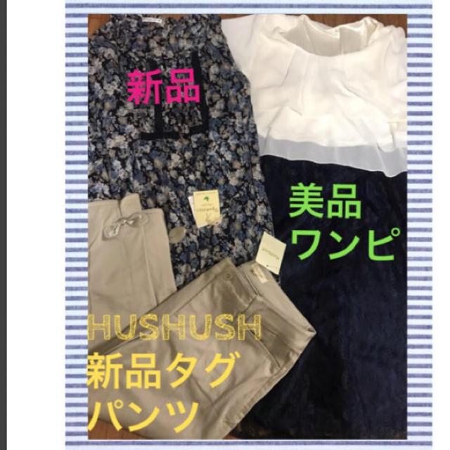 しまむら(シマムラ)の大きいサイズL L3Lメインまとめ売りセットナチュラル系 レディースのレディース その他(セット/コーデ)の商品写真
