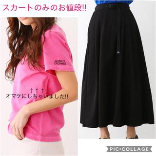 ロデオクラウンズワイドボウル(RODEO CROWNS WIDE BOWL)のRODEO CROWNS  Tシャツᵃⁿᵈスカートセット売り  新品未使用(ロングスカート)