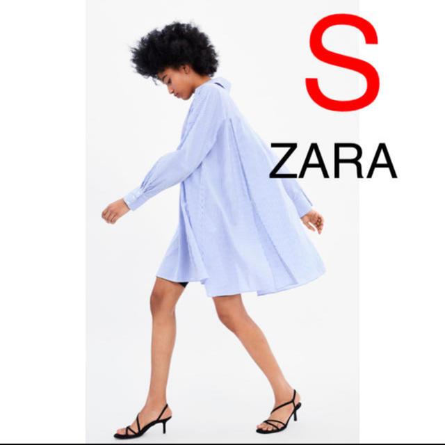 ZARA(ザラ)のZARA ストライプ柄 オーバーサイズシャツ レディースのトップス(シャツ/ブラウス(長袖/七分))の商品写真