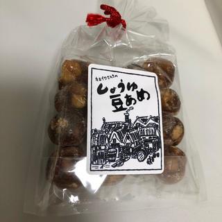 キッコーマン - 和歌山有田のお醤油❤しょうゆあめ