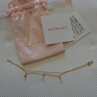 H.P.FRANCE - ❇️値下げ❇️ sweet pea ブレスレット