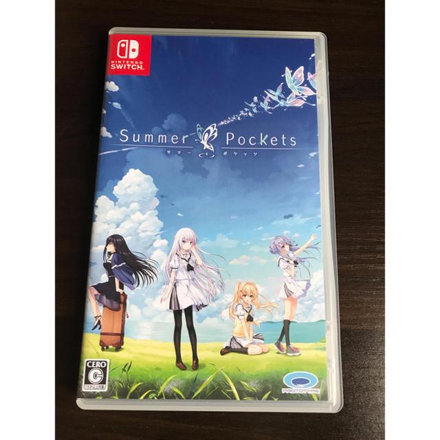 Nintendo Switch(ニンテンドースイッチ)のサマーポケッツ Summer Pockets エンタメ/ホビーのテレビゲーム(家庭用ゲームソフト)の商品写真