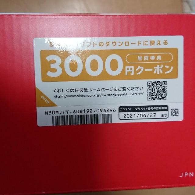 Nintendo Switch(ニンテンドースイッチ)の即日発送 任天堂 switch 本体 2台セット エンタメ/ホビーのテレビゲーム(家庭用ゲーム本体)の商品写真