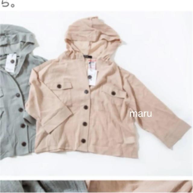 しまむら(シマムラ)のしまむら プチプラのあや Wポケットフード シャツ レディースのトップス(シャツ/ブラウス(長袖/七分))の商品写真