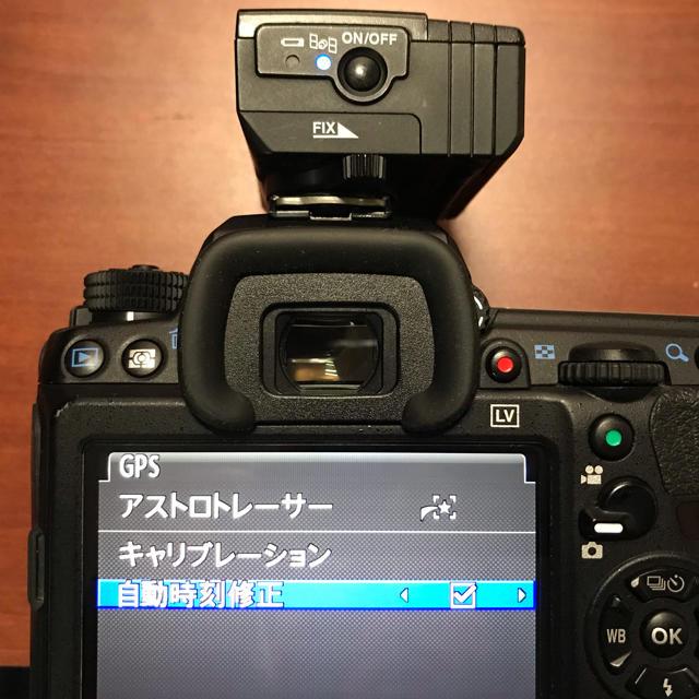 PENTAX(ペンタックス)のchibita様専用 ペンタックス PENTAX GPS Unit O-GPS1 スマホ/家電/カメラのカメラ(デジタル一眼)の商品写真