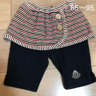 85.90.95 スカート一体型ズボン(パンツ/スパッツ)
