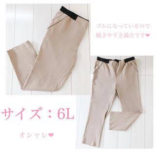 大きいサイズ レディース 大きい服 夏服 パンツ ズボン(カジュアルパンツ)
