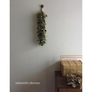瑠璃玉アザミと秋色紫陽花のドアチャーム  ガーランド ドライフラワー(ドライフラワー)